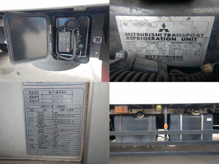 日産UD クオン 大型 冷凍冷蔵 低温 スタンバイ|画像16