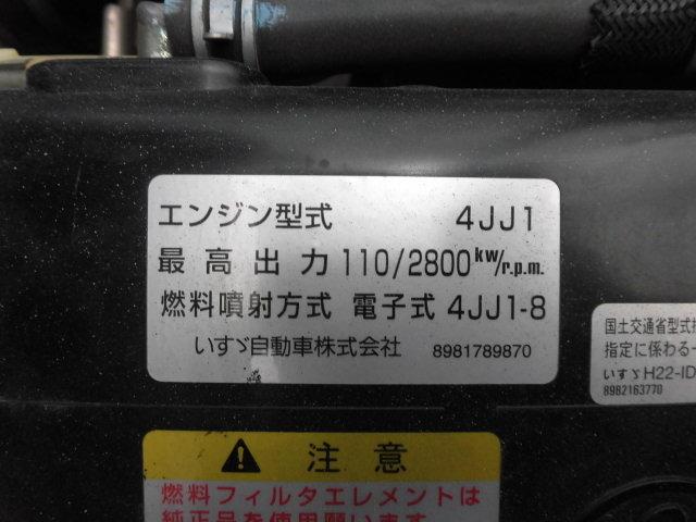 いすゞ エルフ 小型 平ボディ アルミブロック TKG-NLR85AR|画像16