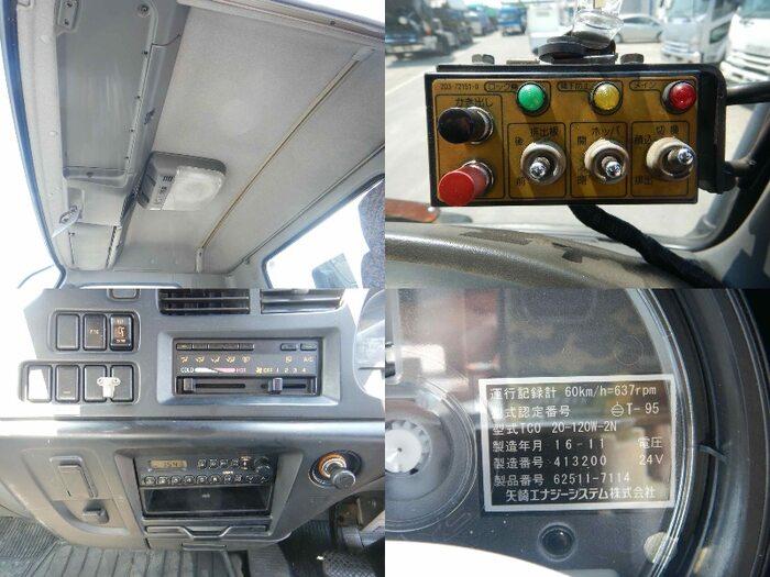 いすゞ フォワード 中型 パッカー車 プレス式 KK-FRR35E4S 画像11