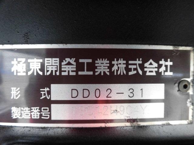 日野 デュトロ 小型 ダンプ TKG-XZU620T H26|画像13