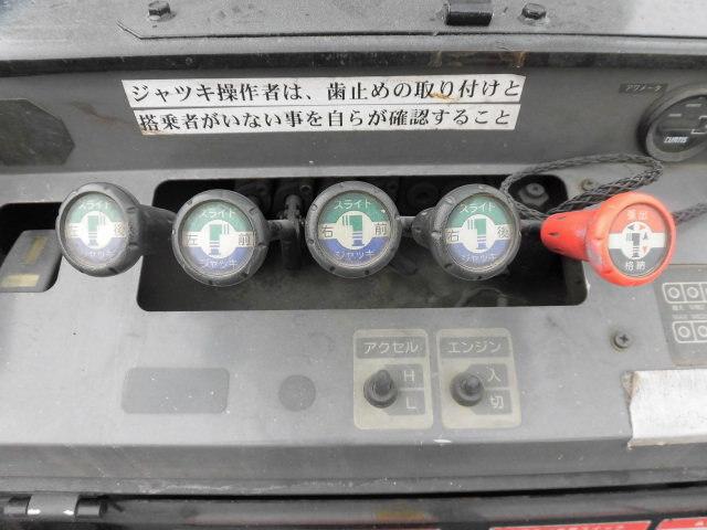いすゞ エルフ 小型 高所・建柱車 高所作業車 PB-NKR81N|画像15