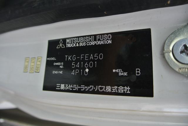 三菱 キャンター 小型 平ボディ 床鉄板 TKG-FEA50|画像19