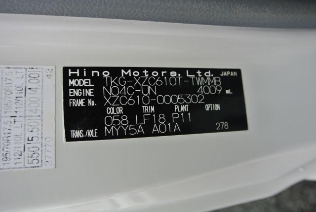 日野 デュトロ 小型 ダンプ TKG-XZC610T H27 画像19