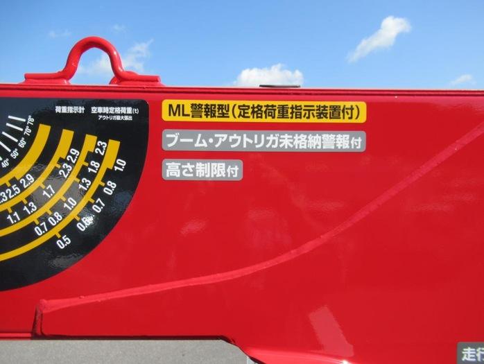 三菱 ファイター 中型 クレーン付 4段 ラジコン 画像9