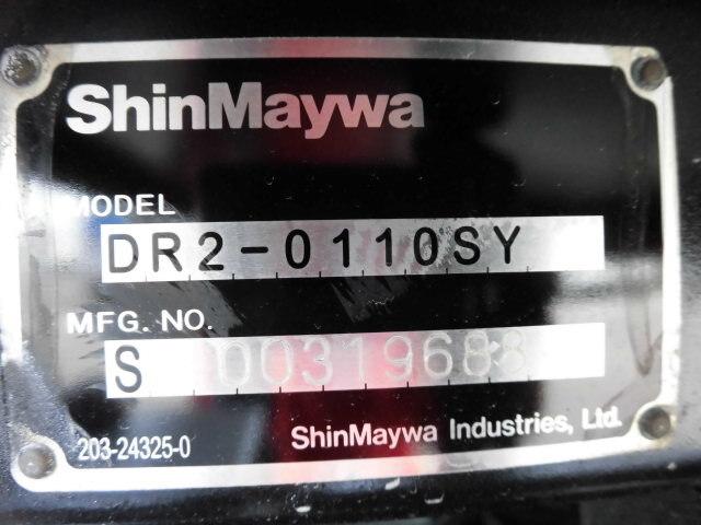 いすゞ エルフ 小型 ダンプ BDG-NKR85AD H21 画像6