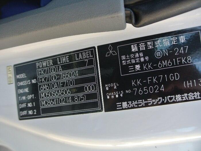 三菱 ファイター 中型 平ボディ 床鉄板 KK-FK71GD|画像17