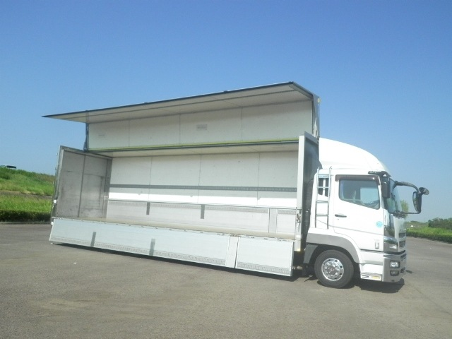 三菱 スーパーグレート 大型 ウイング ハイルーフ エアサス リサイクル券 13,580円 トラック 画像 トラック市掲載
