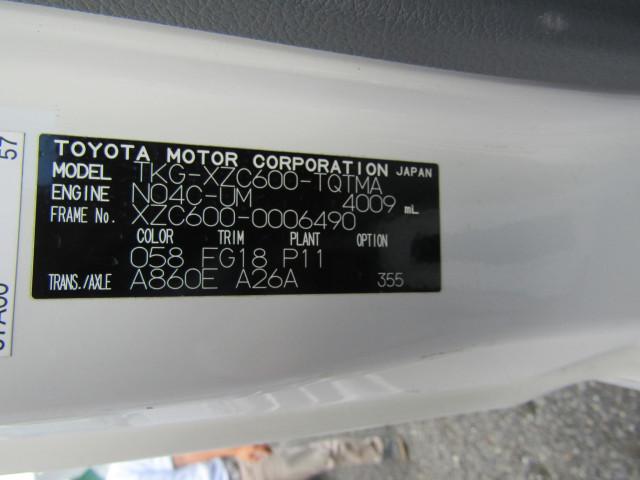 トヨタ ダイナ 小型 平ボディ TKG-XZC600 H27|エンジン トラック 画像 トラスキー掲載