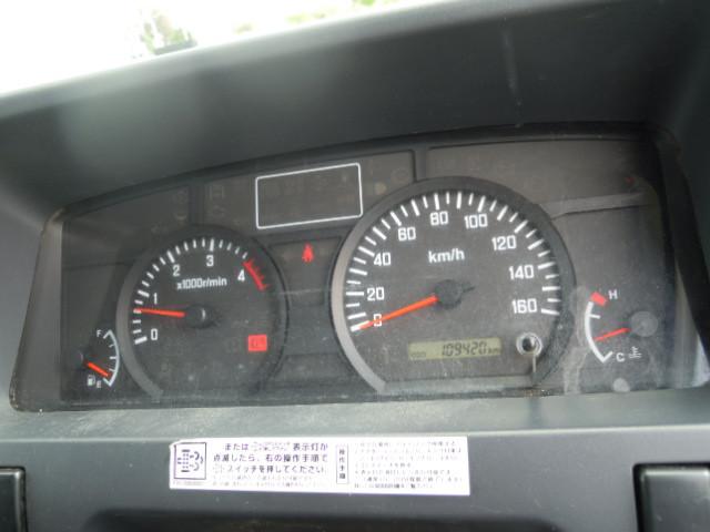 いすゞ エルフ 小型 平ボディ パワーゲート TRG-NJR85A|運転席 トラック 画像 トラック王国掲載