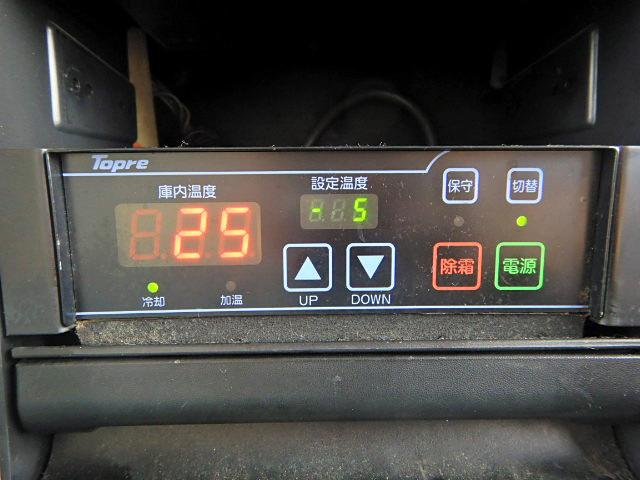 三菱 ファイター 中型 冷凍冷蔵 中温 パワーゲート|型式 PDG-FK71F トラック 画像 栗山自動車掲載