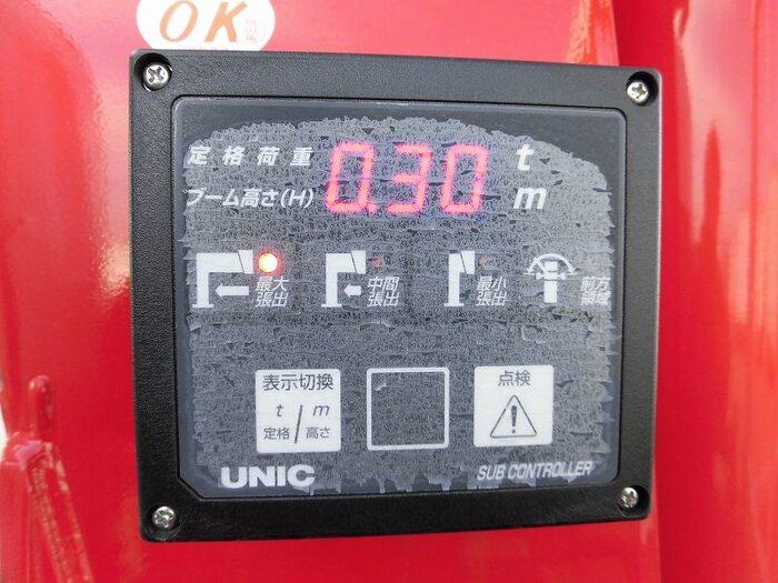 日野 レンジャー 中型 クレーン付 4段 ラジコン 画像7