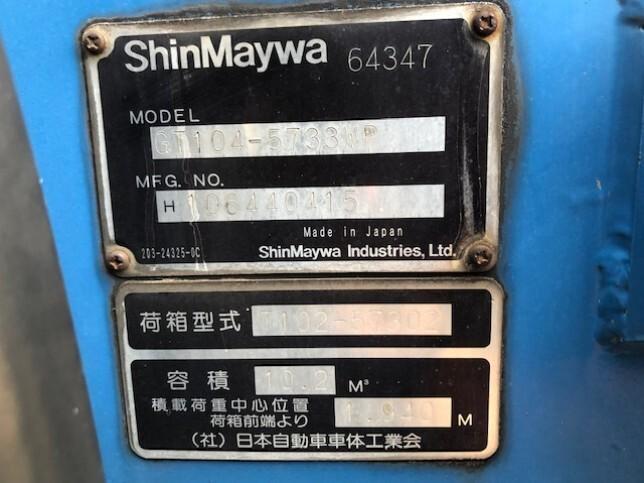 三菱 ファイター 中型 パッカー車 プレス式 PDG-FK71R 画像7