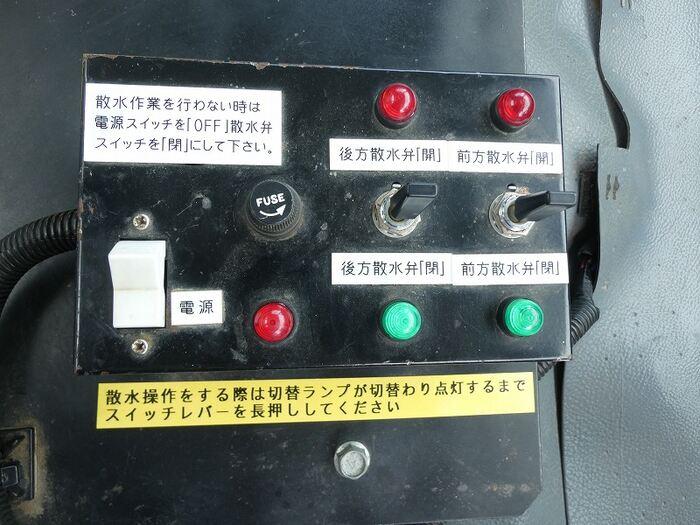 三菱 キャンター 小型 タンク車 散水車 PDG-FE83DY|画像9