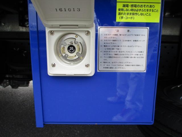 いすゞ エルフ 小型 冷凍冷蔵 低温 パワーゲート|画像9