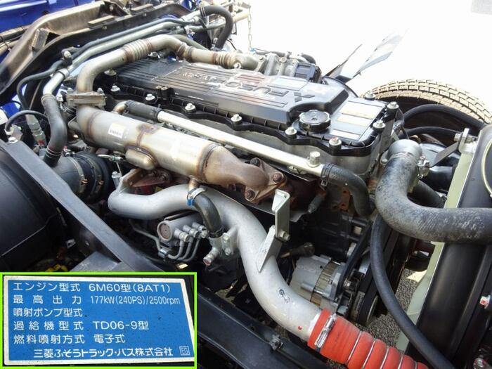 三菱 ファイター 中型 クレーン付 床鉄板 5段|型式 TKG-FK61F トラック 画像 栗山自動車掲載