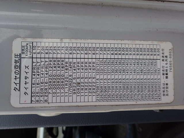 日野 レンジャー 中型 パッカー車 プレス式 ベッド 画像18