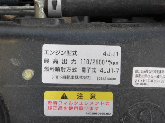 いすゞ エルフ 小型 平ボディ BKG-NLR85AR H21|走行距離 16.6万km トラック 画像 トラックランド掲載