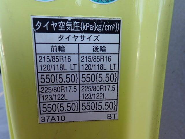日野 デュトロ 小型 パッカー車 プレス式 BJG-XKU414M|型式 BJG-XKU414M トラック 画像 栗山自動車掲載