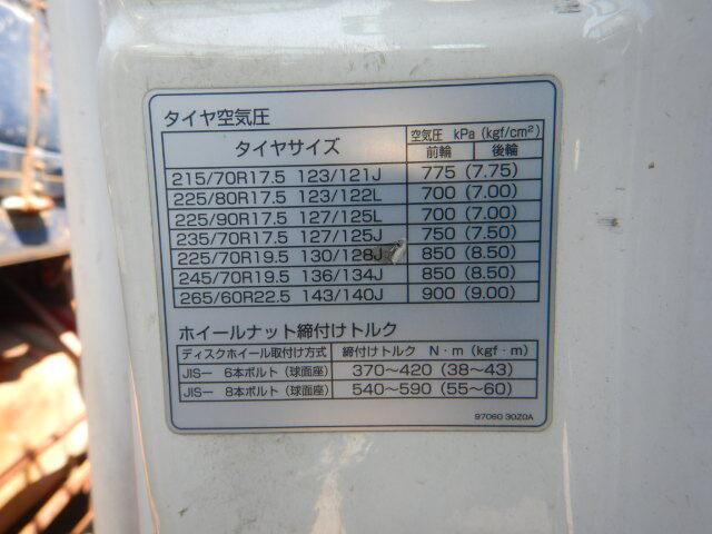 日産UD コンドル 中型 平ボディ 床鉄板 アルミブロック|画像12