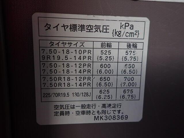 三菱 エアロミディ 中型 バス 観光バス KK-MJ26HF|シャーシ トラック 画像 キントラ掲載