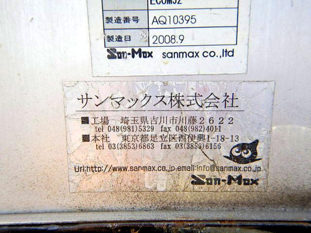 日産 クリッパー 軽 高所・建柱車 高所作業車 GBD-U71T|馬力  トラック 画像 トラックバンク掲載