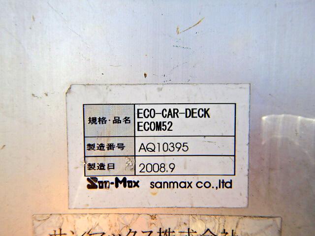 日産 クリッパー 軽 高所・建柱車 高所作業車 GBD-U71T|コーションプレート トラック 画像 リトラス掲載