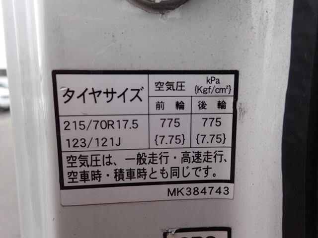 三菱 キャンター 小型 ウイング 床鉄板 PA-FE83DGY|コーションプレート トラック 画像 リトラス掲載