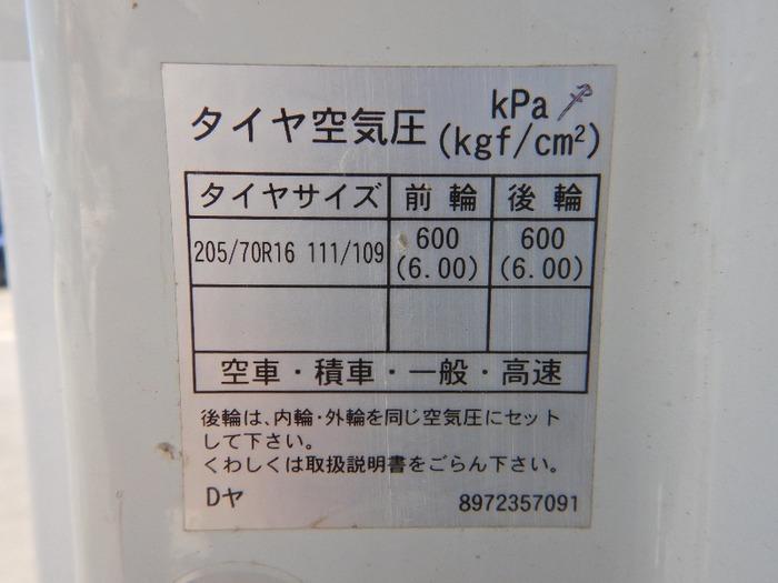 いすゞ エルフ 小型 ダンプ コボレーン BKG-NJR85AD|画像13