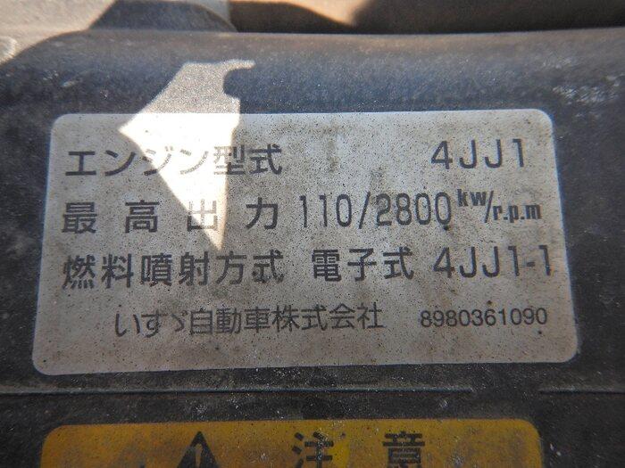 いすゞ エルフ 小型 ダンプ コボレーン BKG-NJR85AD|画像14