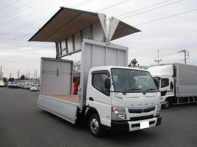 三菱 キャンター 小型 ウイング パワーゲート TPG-FEB50 シフト MT5 トラック 画像 ステアリンク掲載