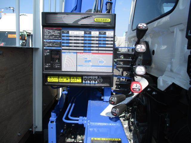 日野 レンジャー 中型 クレーン付 4段 ラジコン|積載 2.65t トラック 画像 ステアリンク掲載