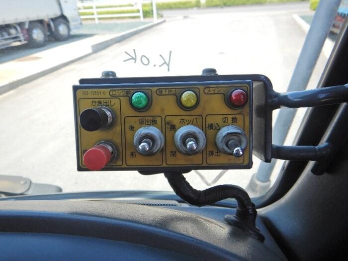 いすゞ フォワード 中型 パッカー車 プレス式 PB-FRR35D3S 車検  トラック 画像 キントラ掲載