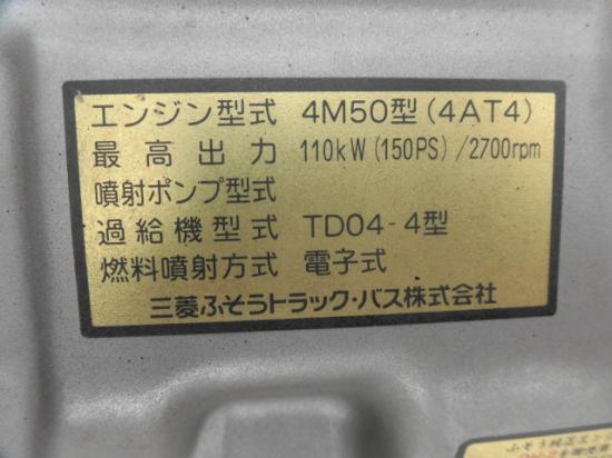 中古 ダンプ小型(2トン・3トン) 三菱キャンター トラック H21 PDG-FG70DD