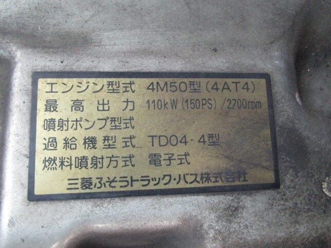 三菱 キャンター 小型 平ボディ Wキャブ パワーゲート|画像15
