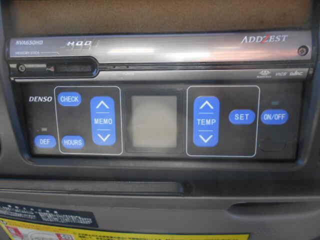 トヨタ ダイナ 小型 冷凍冷蔵 低温 スタンバイ|車検  トラック 画像 キントラ掲載