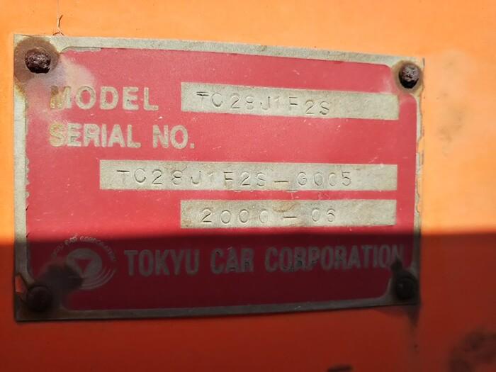 国内・その他 国産車その他 その他 トレーラ 2軸 TC28J1F2S 画像8