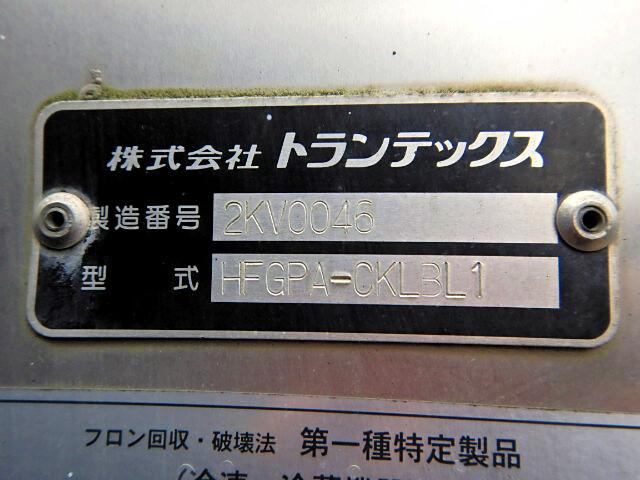 日野 レンジャー 中型 冷凍冷蔵 低温 パワーゲート 画像19