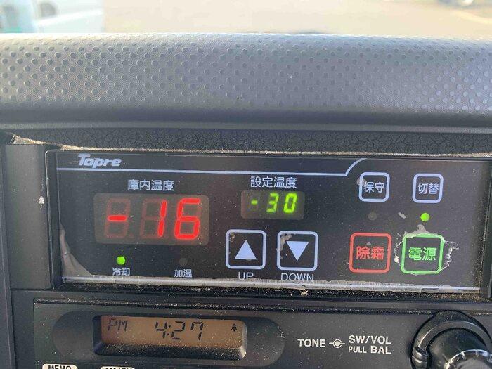いすゞ エルフ 小型 冷凍冷蔵 低温 床アルミ|型式 BDG-NPR85AN トラック 画像 栗山自動車掲載