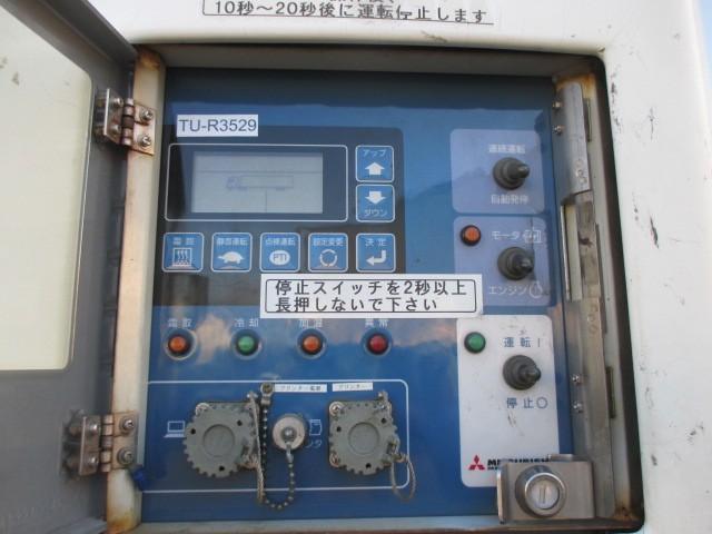 中古 冷凍トレーラ 国内・その他 H21 RFVFA240A改