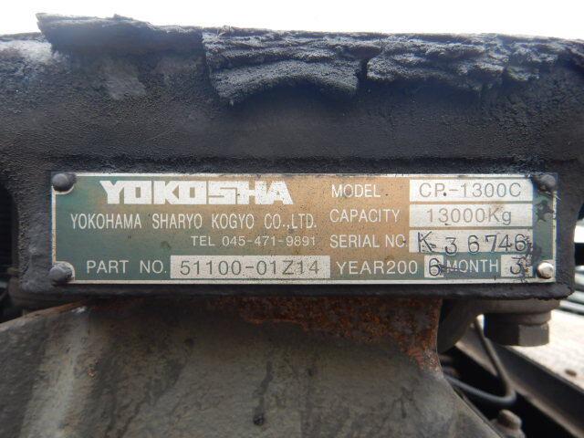 日産UD クオン 大型 トラクタ 1デフ エアサス|運転席 トラック 画像 トラック王国掲載