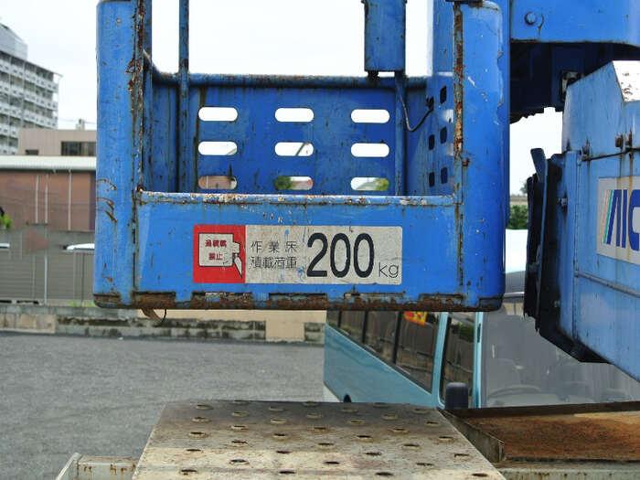 日野 デュトロ 小型 高所・建柱車 高所作業車 PB-XZU301E 画像18