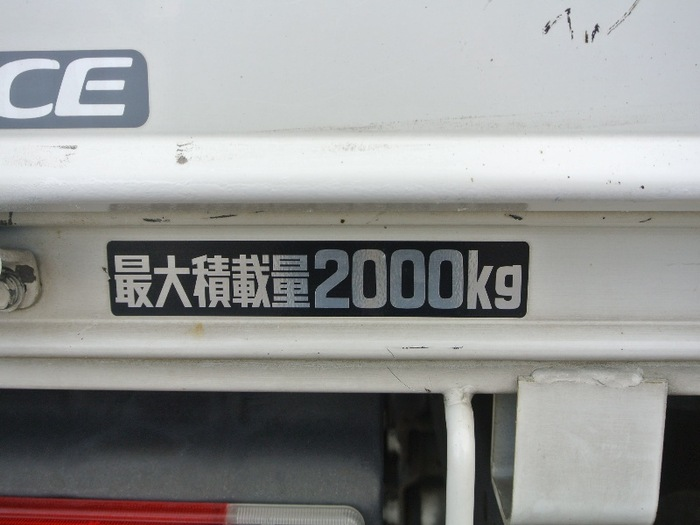 トヨタ トヨエース 小型 平ボディ TKG-XZU605 H28|シャーシ トラック 画像 キントラ掲載