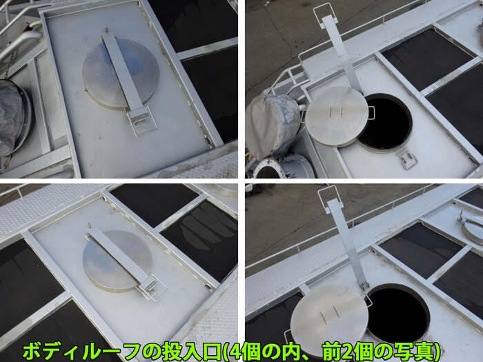 日野 プロフィア 大型 特殊車両 ADG-FR1EPYA H19 運転席 トラック 画像 トラック王国掲載