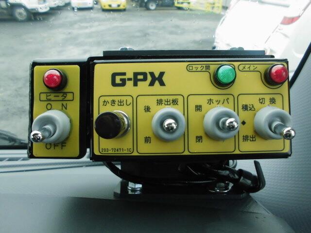 いすゞ フォワード 中型 パッカー車 プレス式 2RG-FRR90S2 運転席 トラック 画像 トラック王国掲載
