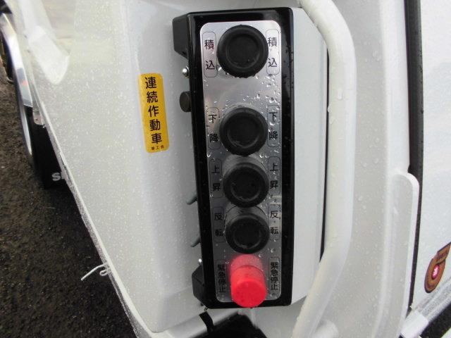 いすゞ フォワード 中型 パッカー車 プレス式 2RG-FRR90S2 年式 H31/R1 トラック 画像 トラックサミット掲載