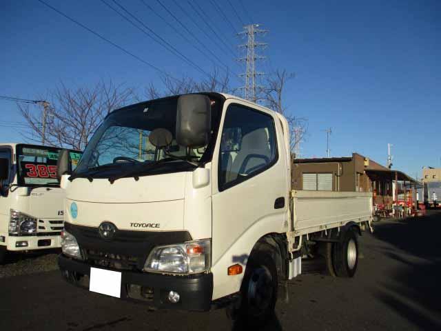 中古 平ボディ小型 トヨタトヨエース トラック H26 TKG-XZC605