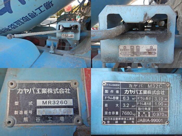 日野 レンジャー 中型 ミキサー・ポンプ BDG-FJ7JDWA H20|タイヤ トラック 画像 トラック市掲載