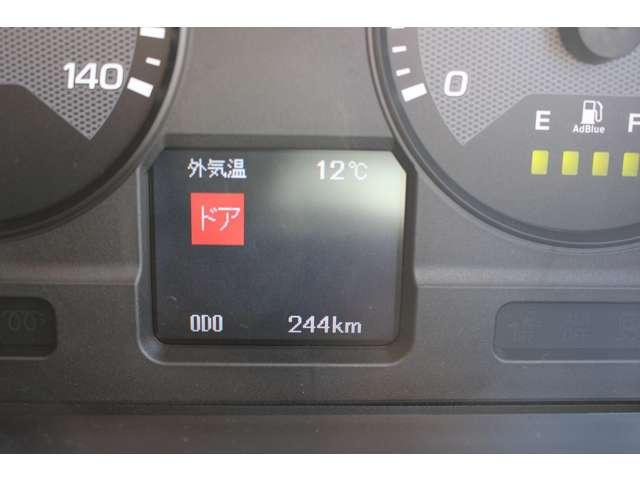 三菱 ファイター 中型 クレーン付 4段 ラジコン|型式 2KG-FK61F トラック 画像 栗山自動車掲載