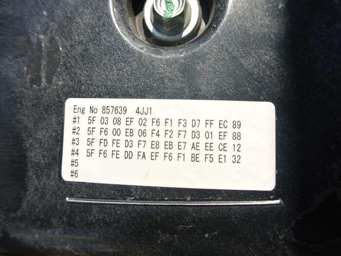 いすゞ エルフ 小型 平ボディ BKG-NJR85A H20 シャーシ トラック 画像 キントラ掲載