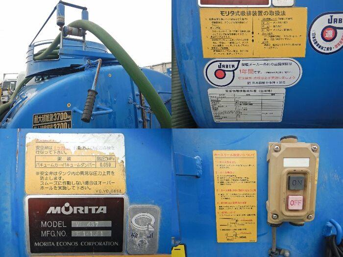 三菱 キャンター 小型 タンク車 バキューム PDG-FE83DY 画像7